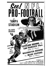 Aug. 15, 1970 between the Cleveland Browns and San Francisco 49ers